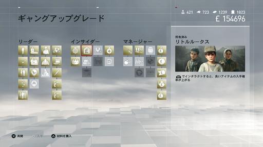 151114_アサシン クリード シンジケート_001