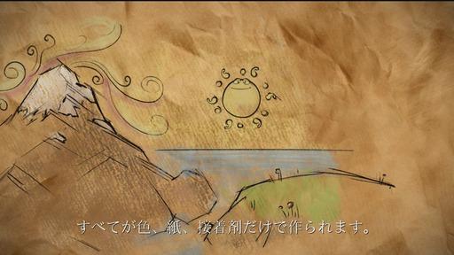 150117_The Last Tinker_005