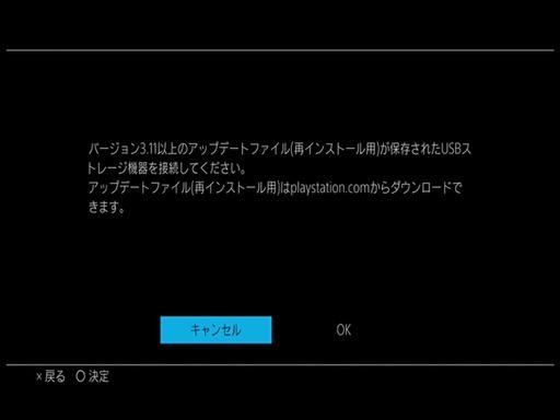 151124_HDD_002