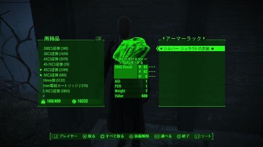 160706 Fallout4 006