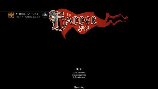The Banner Saga 201