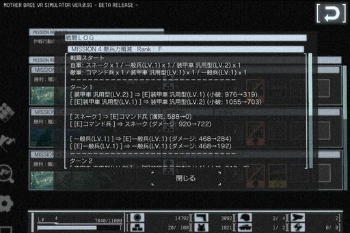140319_mb_002