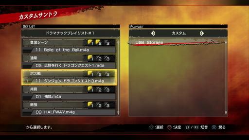 150225_仮面ライダー _001