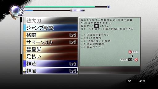 151122_巫剣神威控_001