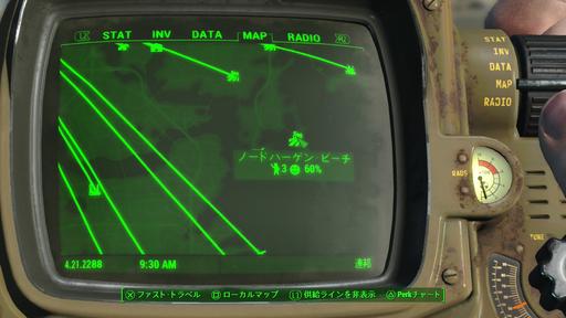 151226_Fallout4_015