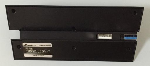 160717 PS4用 一体型5ポートUSBハブ ブラック 001