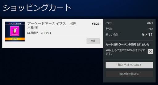 150123_出世大相撲_002
