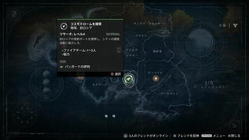 140725_destiny_001