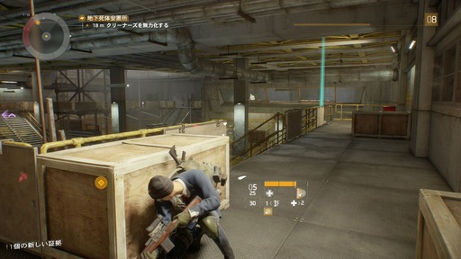 160310_The Division_005