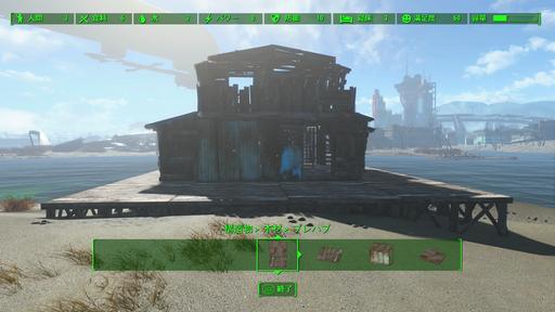 151226_Fallout4_017