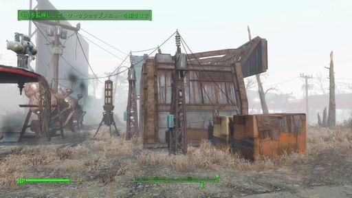 160508_Fallout 4_001