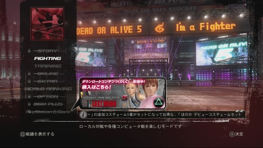 150218_DEAD OR ALIVE 5 Last Round_001