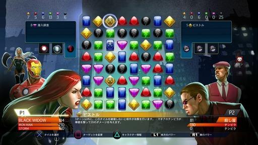 151021_Marvel Puzzle Quest_002