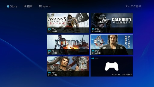 140216_ps4store_001