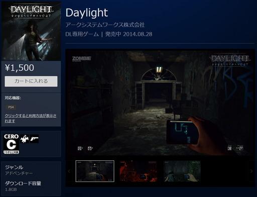 140828_daylight_001