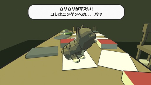 160330_Catlateral Damage_004