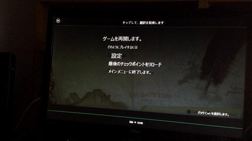 150407_リアルタイム翻訳_001