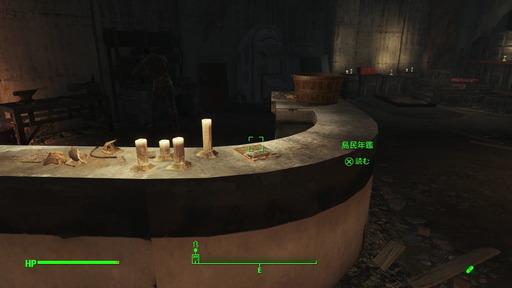 160605 Fallout 4 Far Harbor 002