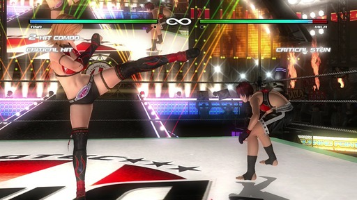 150218_DEAD OR ALIVE 5 Last Round_013
