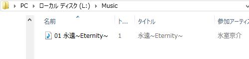 141028_USBミュージックプレイヤー_002