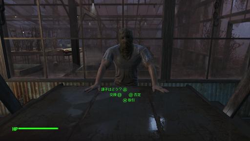 151226_Fallout4_001