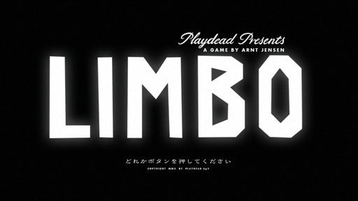 150308_LIMBO_001