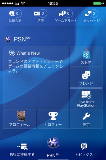 140214_app_001