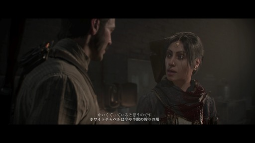 150220_THE ORDER 1886_004