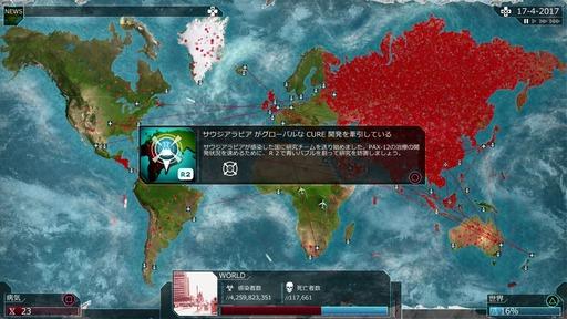 160607 Plague Inc 003