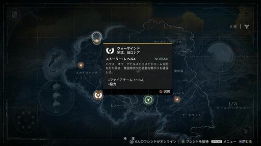 140719_destiny_003
