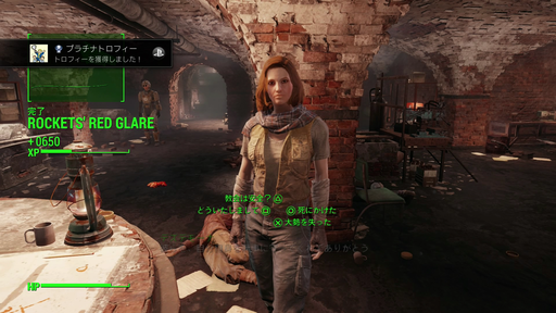 151231_Fallout 4_003
