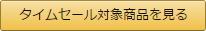 150715_Amazon_001