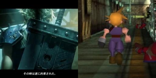 150617_Square Enix E3_004