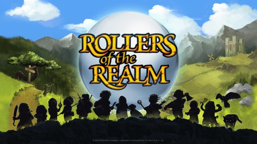 141225_ROLLERS of the REALM_002