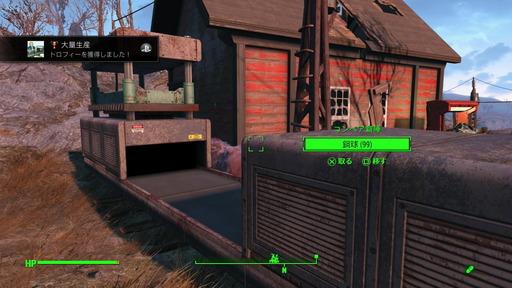 160706 Fallout4 004