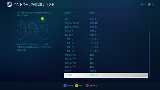 160909 Dualshock 4 USB 003