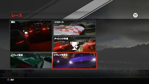 150117_DRIVE CLUB_002