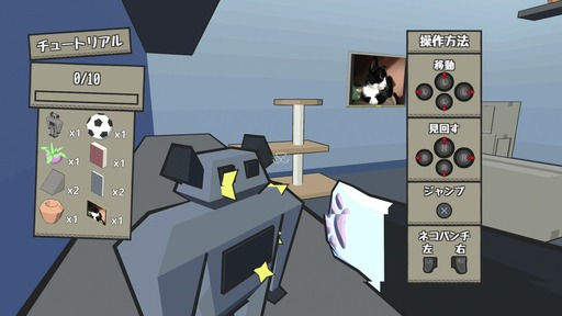 160330_Catlateral Damage_001