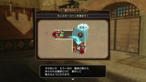 150226_ドラゴンクエスト ヒーローズ_004
