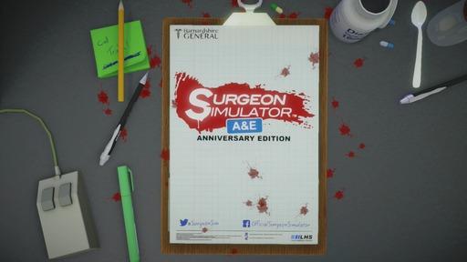 140820_surgeon_004