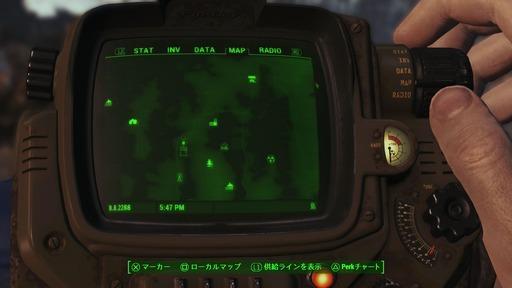 160604 Fallout 4 Far Harbor 004