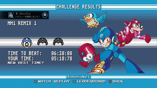 150826_Mega Man Legacy Collection_005
