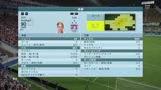 151008_FIFA 16_002