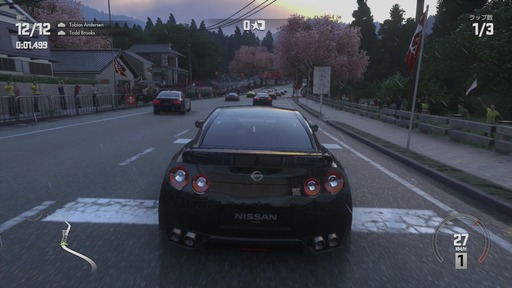 150702_DRIVECLUB_003