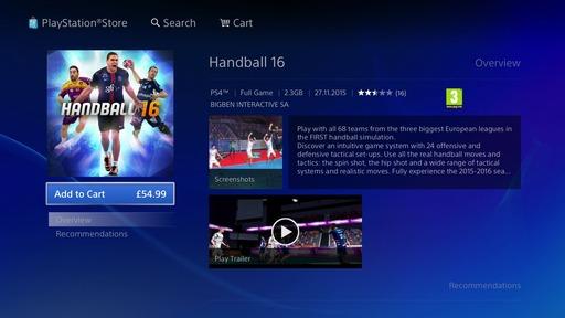 151130_Handball 16_001
