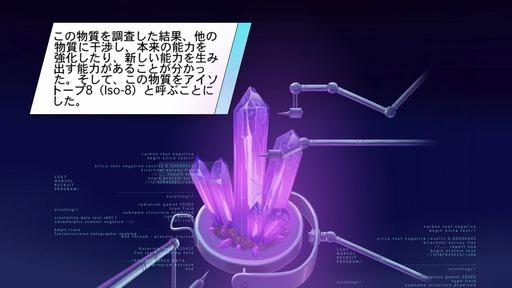 151021_Marvel Puzzle Quest_001