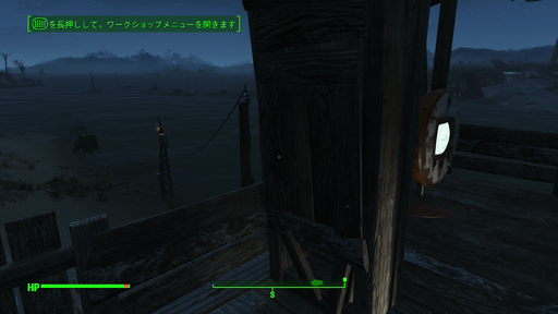 151226_Fallout4_019