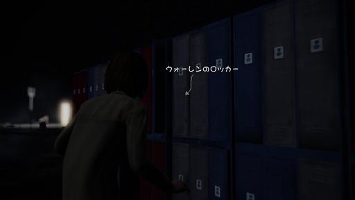 Life Is Strange_5-09