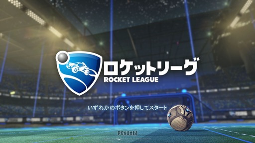 151014_Rocket League_001