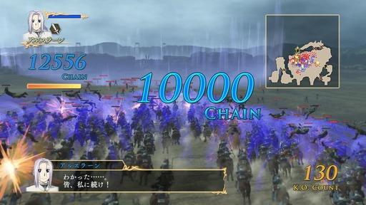 150934_アルスラーン戦記×無双_003